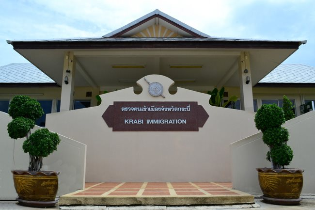 extend-thailand-visa-krabi-immigration-office