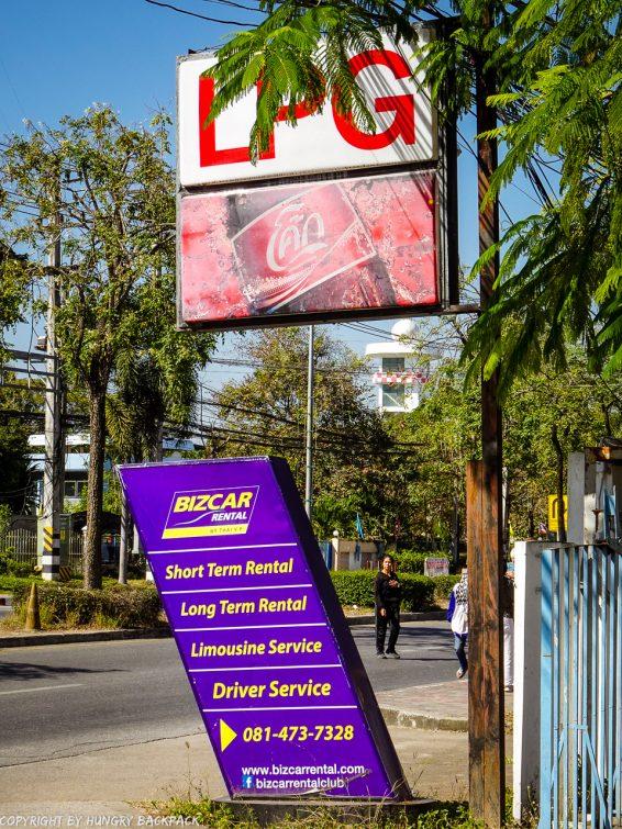 Extend Tourist Visa_LPG sign_entrance to Passport photo shop