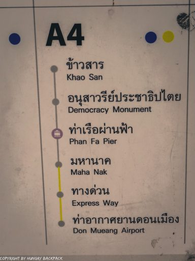 Don Mueang to Bangkok City by bus_Bus timetable A4 Khao San to Don mueang