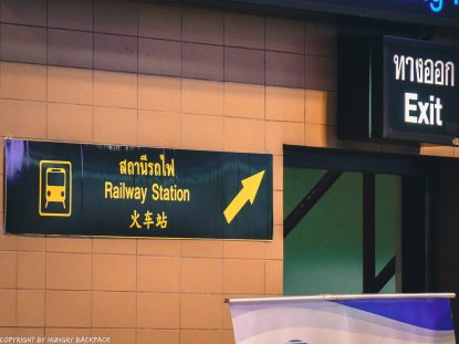 Don Mueang to Bangkok City by train_Exit Railway Station Don Mueang Airport close