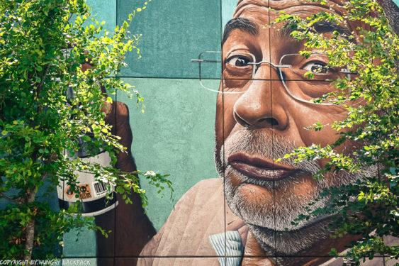 Porto street art_Trinidade_Mr Dheo