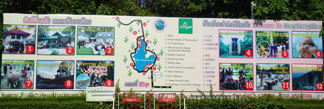 Overview things to do at Huay Tueng Tao Lake