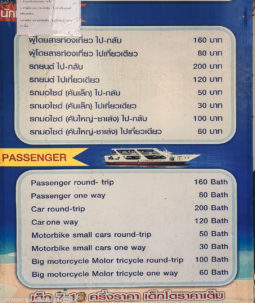 Ferry ticket prices_Centerpoint Pier Koh Chang
