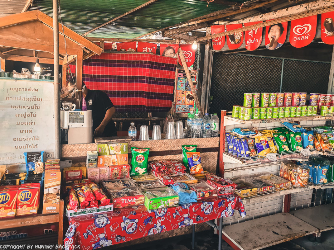 cafe with snacks for sale_Centerpoint Pier Koh Chang
